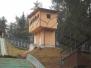 Sodniški stolp